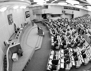 Предстоящие выборы в Госдуму подталкивают партии к политическому соглашению