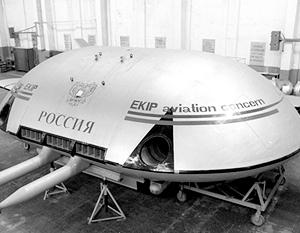 У России самый большой в мире опыт по созданию и эксплуатации экранопланов