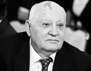 По словам сотрудников предвыборного штаба Горбачева, он был раздавлен своим результатом на выборах