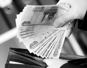 За прошлый год зарплата российских федеральных чиновников выросла на 2 процента