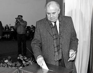 Вынесение вопроса о сохранении СССР на референдум было личным требованием Горбачева