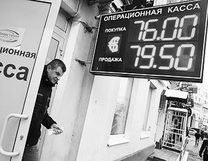 В прошлом году рубль тоже начал укрепляться в марте