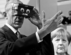 Обама смотрит на Европу, а видит Трансатлантику