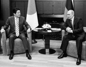 Путин и Абэ имеют хорошие личные отношения