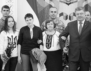 Петр Порошенко устроил торжественную встречу Надежде Савченко