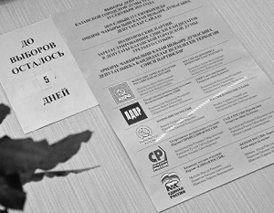 Депутаты-единороссы, не прошедшие «отсев» на предварительном голосовании, могут сменить партийную принадлежность