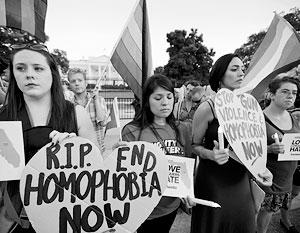 Бойня в гей-клубе в Орландо вызвала у одних в мире скорбь, у других – едва скрываемое злорадство