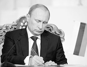 Указ о проведении выборов подписан президентом РФ