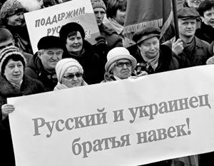 О том, что ненависть украинцев к России пошла на спад, с тревогой предупреждают и сами украинские радикальные националисты