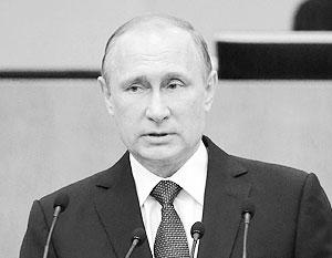«Считаю поистине историческим итогом работы вашего созыва правовую интеграцию Крыма и Севастополя», – подчеркнул президент, обращаясь к депутатам Госдумы