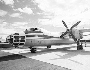 Ан-З0Б – один из самолетов, на которые будут установлены цифровые видеокамеры, прошедшие сертификацию в рамках Договора по открытому небу