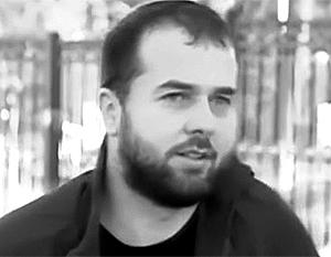 «Мы располагаем информацией о том, что он неоднократно задерживался в Европе, Австрии, на Украине»