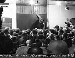 Протестующие потребовали отставки главы МВД
