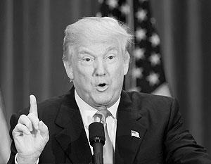 Внешнеполитические взгляды Дональда Трампа – главная причина его неприятия глобалистки настроенной частью американской элиты
