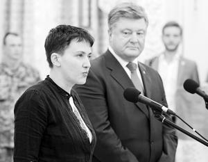 На Украине не готовы принять мягкую позицию Савченко и Порошенко
