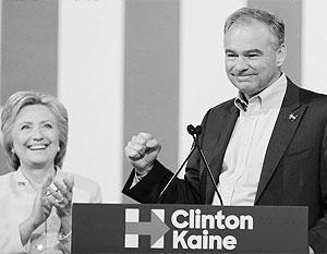 Хиллари Клинтон надеется, что Тим Кейн принесет ей удачу