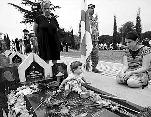 Нынешние грузинские власти дают понять, что война в 2008 году была большой ошибкой