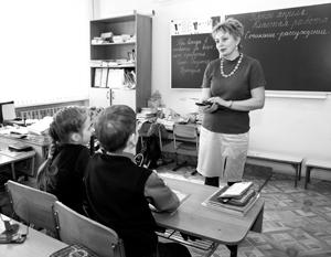 Профессию учителя попытаются сделать более престижной