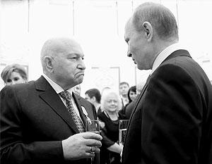 Лужков и Путин знакомы уже четверть века