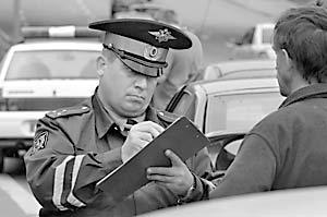 Для водителей могут снова ввести систему начисления штрафных баллов