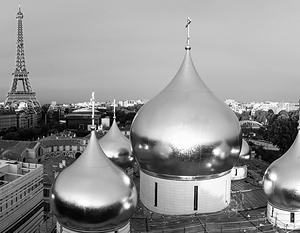 Открытие Русского духовно-культурного центра в Париже было главной причиной, по которой Владимир Путин планировал посетить Францию
