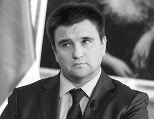 Эксперты уверены, что делать из Павла Климкина очередного «мученика» власти не намерены