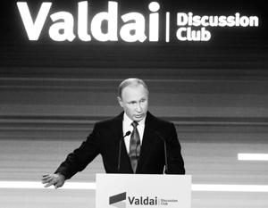 Путин говорил как о русских национальных интересах, так и о причинах кризиса Запада