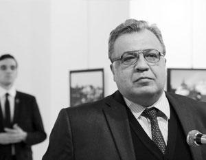 Убийца стоит прямо за спиной российского дипломата. Через несколько секунд он сделает первый выстрел
