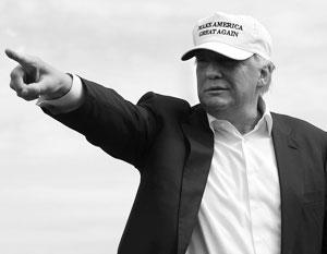Дональд Трамп не собирается играть роль статиста