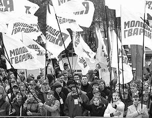«Молодая гвардия Единой России» предлагает «Другой России» выметаться из страны; «Другая Россия» не согласны и с этим