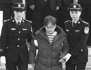 Ян Сючжу была первым номером в списке самых разыскиваемых взяточников КНР