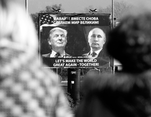 В Сербии уже хотят увидеть российско-американскую дружбу