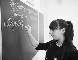 При новом правительстве русские гимназистки Таллина и Нарвы смогут опять учиться на родном языке