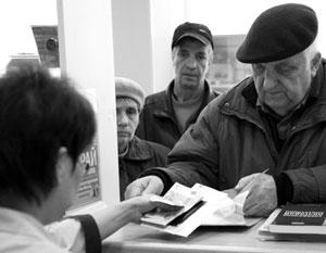 Повышения пенсионного возраста сегодня не будет