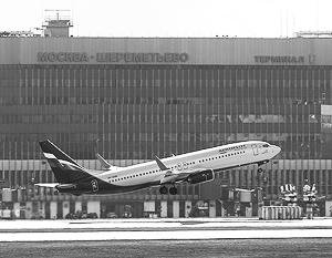 Новая украинская угроза не привела к закрытию авиасообщения с Крымом