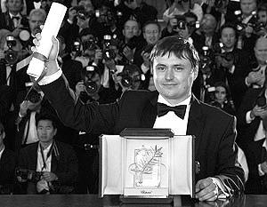 Главный приз Каннского фестиваля получил румынский режиссер Кристиан Мунжиу