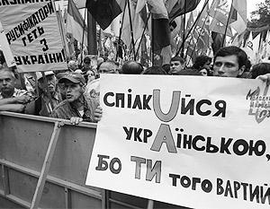 Националисты на улицах и их единомышленники в Раде требуют полностью исключить «русификацию»