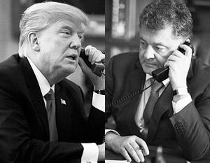 Во время телефонного разговора Порошенко поблагодарил Трампа за поддержку суверенитета и территориальной целостности Украины