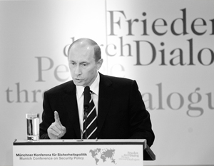 «Формат конференции позволяет сказать то, что я действительно думаю о проблемах международной безопасности»