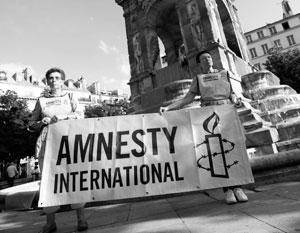Amnesty International в очередной раз не обошла вниманием «проблему с правами человека» в России