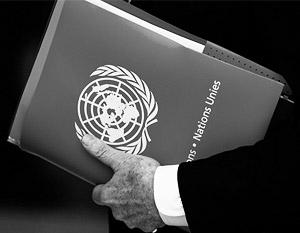 В ноябре 2016 года Генассамблея ООН проголосовала за новый состав СПЧ, и Россия не получила достаточное число голосов для переизбрания