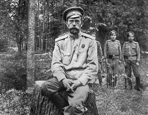 Николай II после отречения, Сибирь