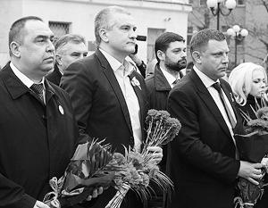 Главы ДНР и ЛНР находятся с визитом в Крыму