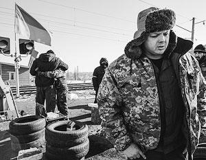 Транспортная блокада Донбасса уже обернулась для Украины ростом тарифов