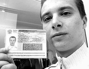 В России появятся новые удостоверения личности – лазерные оптические карты