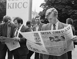 Следи прибалтийских политиков, мечтающих осудить коммунизм, немало бывших советских функционеров