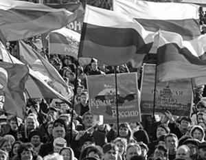 Участников крымских митингов за воссоединение с Россией можно будет посадить на срок от 12 до 15 лет
