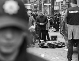 Денис Вороненков был убит в центре Киева