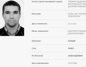 Нахождение в розыске по двум уголовным статьям не помешало Паршову стать бойцом национальной гвардии