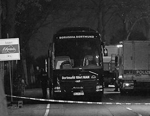 Возле автобуса «Боруссии» сработали три взрывных устройства
